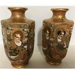 Pair early 20th c Satsuma vases depicting 12 deities 22 cm h.