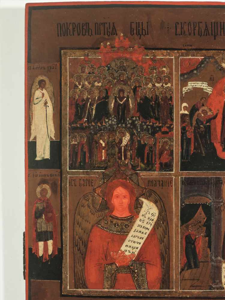 QUADRIPARTITE ICON WITH MARY AND JESUS, ARCHANGEL AND SAINTS, 19th CENTURYWood, polychrome egg - Image 2 of 4