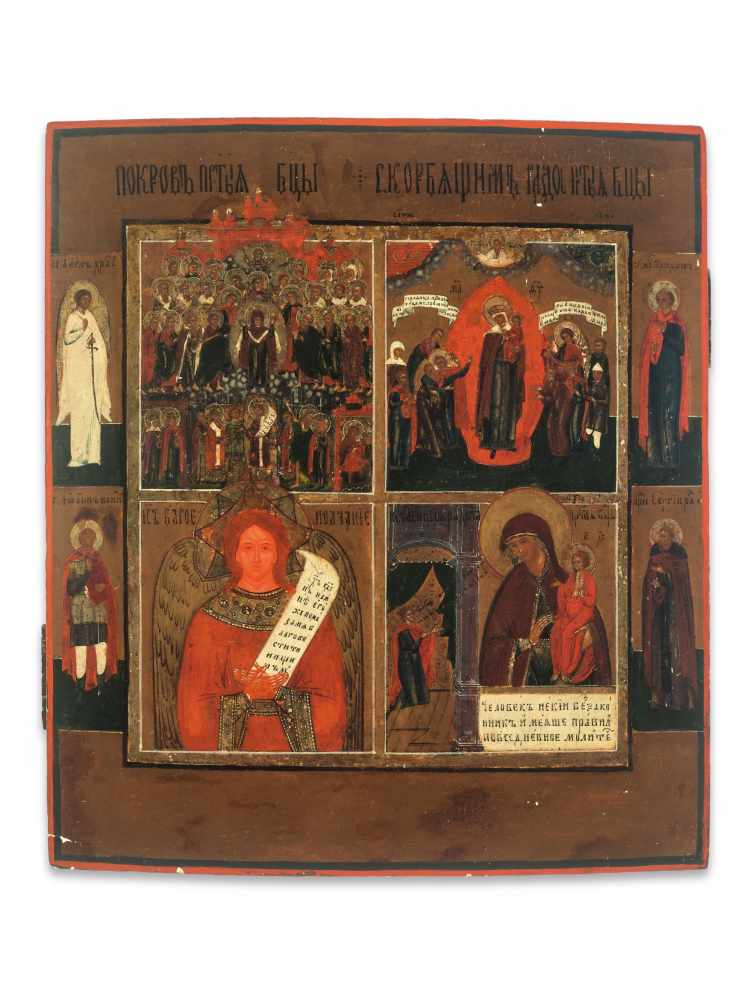 QUADRIPARTITE ICON WITH MARY AND JESUS, ARCHANGEL AND SAINTS, 19th CENTURYWood, polychrome egg