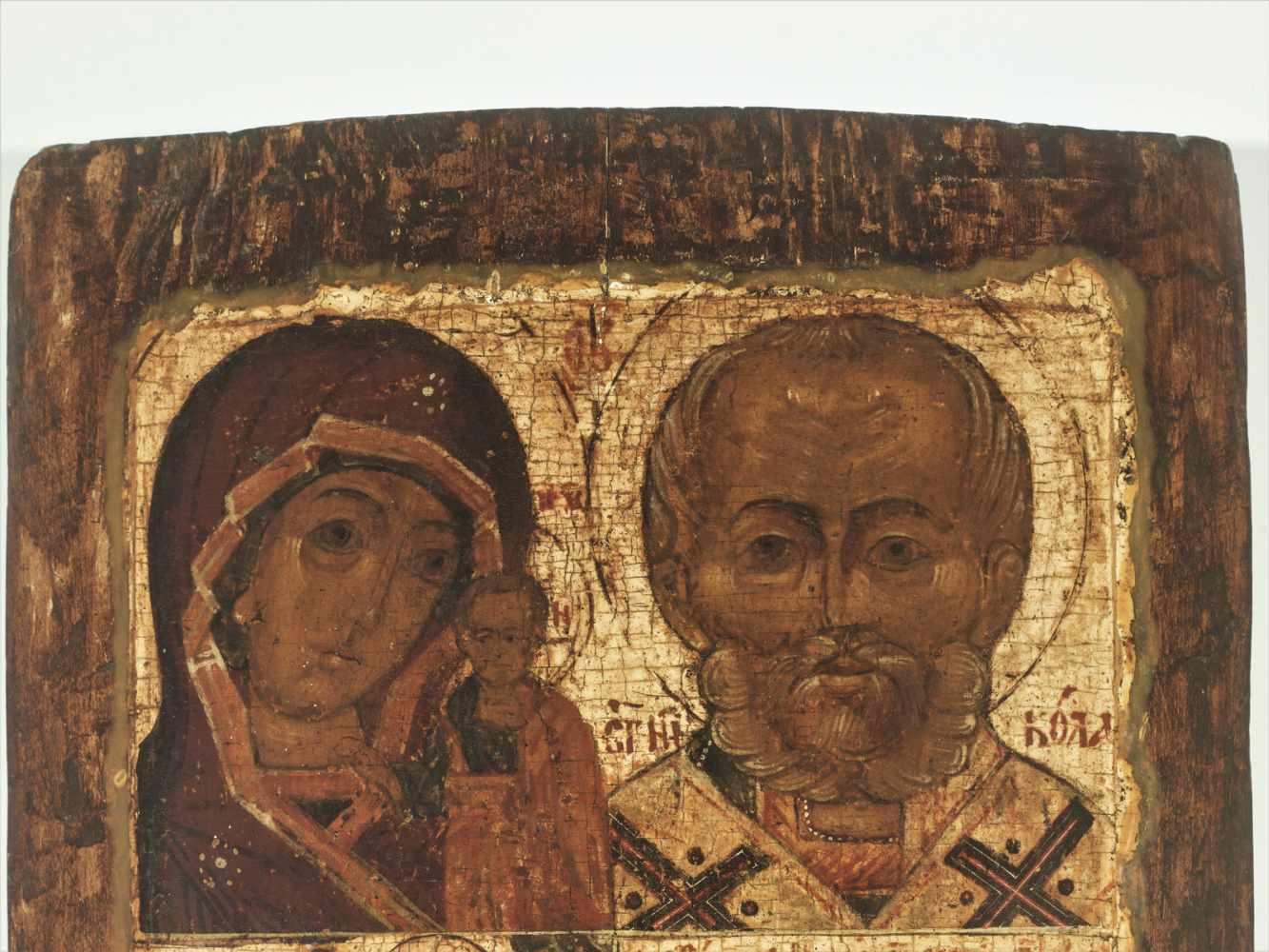 QUADRIPARTITE ICON WITH MARY AND JESUS, SAINTS NICOLAS AND GEORGE, 19th CENTURYWood, polychrome - Image 2 of 4