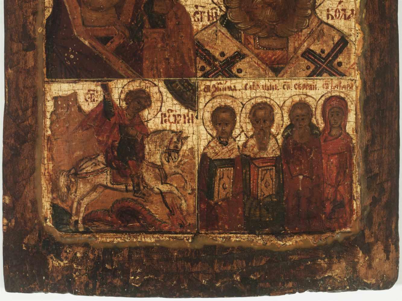 QUADRIPARTITE ICON WITH MARY AND JESUS, SAINTS NICOLAS AND GEORGE, 19th CENTURYWood, polychrome - Image 3 of 4
