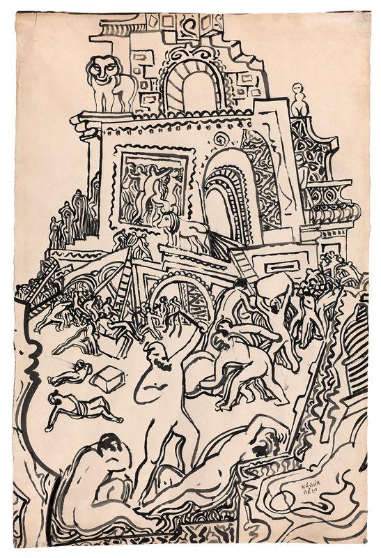 Los 49 - Béla KADAR (1877-1956) - Composition - Encre signée en bas vers la droite - 64 x 43 [...]