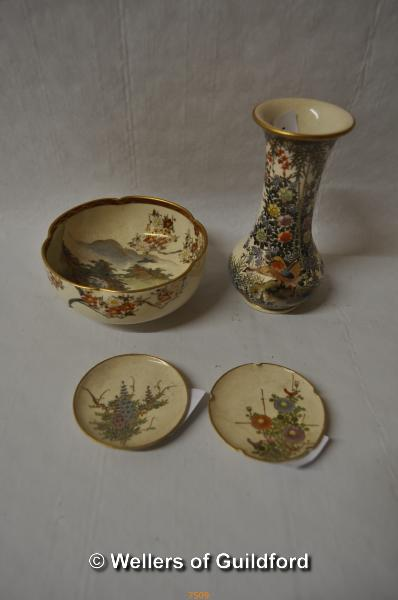 Lot 7509 - Japanese Satsuma: a fluted bowl, 12.5cm diameter, two pin dishes and a vase (4)