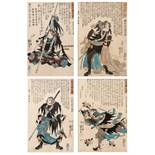 UTAGAWA KUNIYOSHI (1797-1861) Original-Farbholzschnitte. JapanVier gerahmte original-