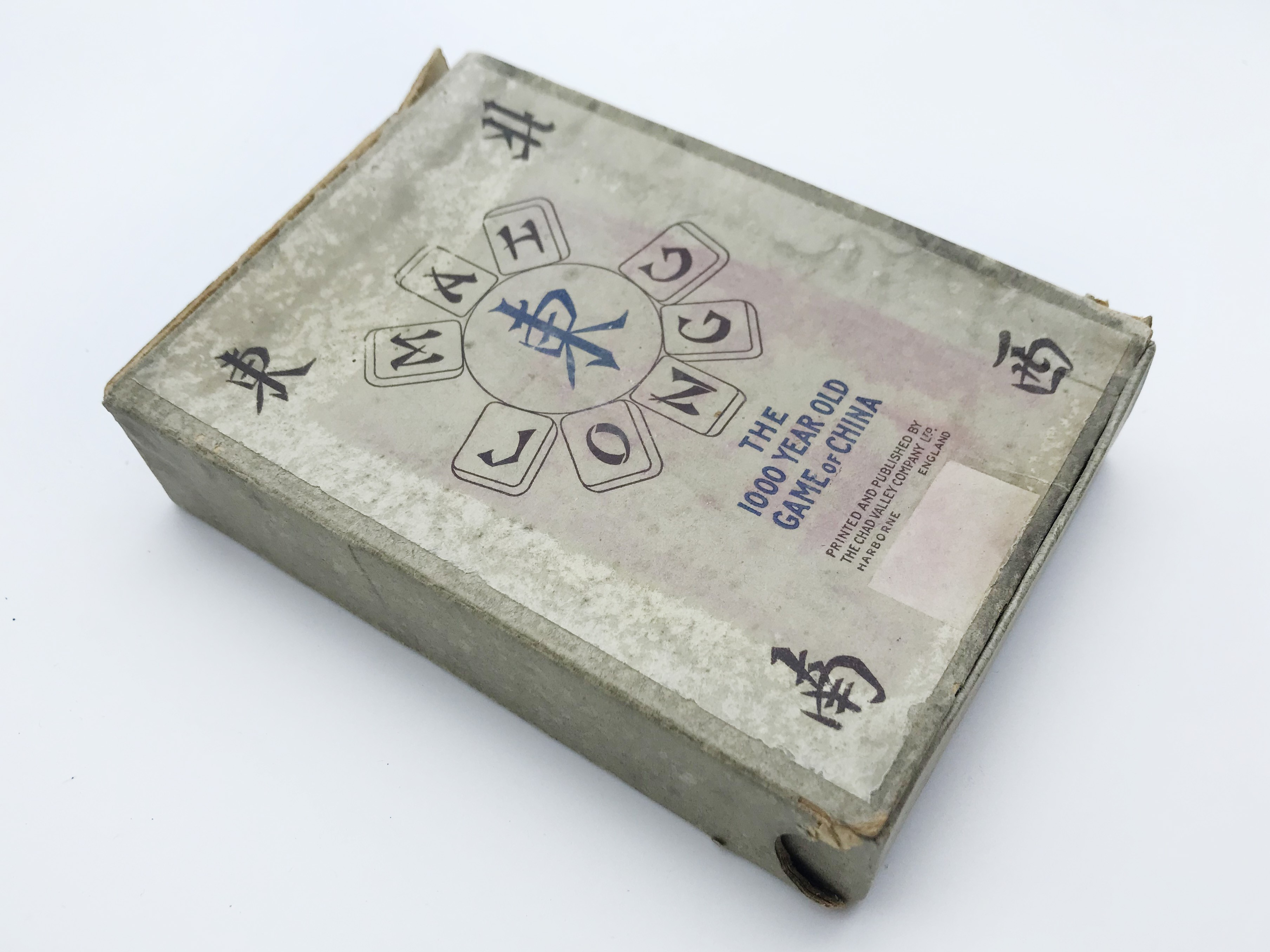 Lot 122 - MAH JONGG PLAYING CARDS GAME - SEVENTH EDITION