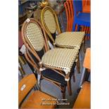 *FOUR MODERN METAL AND PLASTIC WICKER CHAIRS