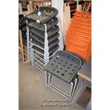 *EIGHT GREY PLASTIC AND METAL STOOLS