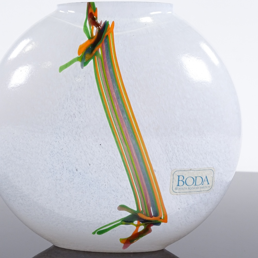 BERTIL VALLIEN FOR KOSTA BODA - a late 20th Century Swedish art glass Rainbow vase, spheroid form