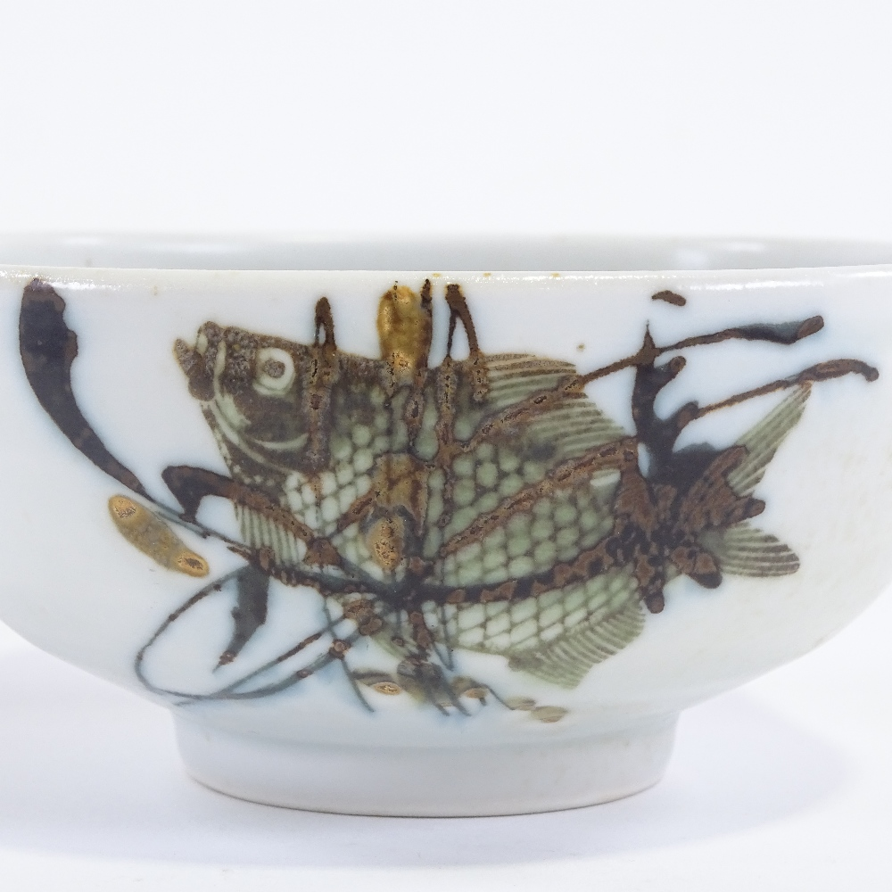 NILS THORSSON FOR ROYAL COPENHAGEN - a Mid-Century Danish pottery Diana Series bowl, rounded