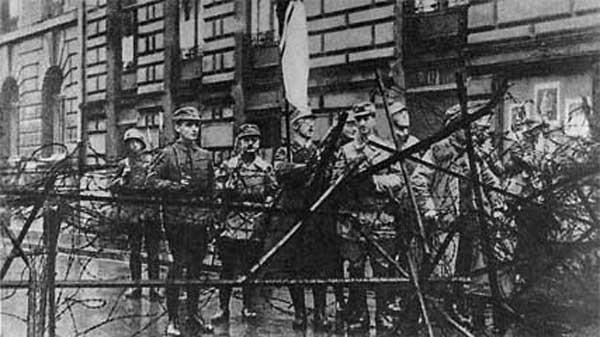 Lot 7438 - Reichsführer-SS Heinrich Himmler - Ehrenzeichen vom 9. November 1923 (Blutorden) mit der