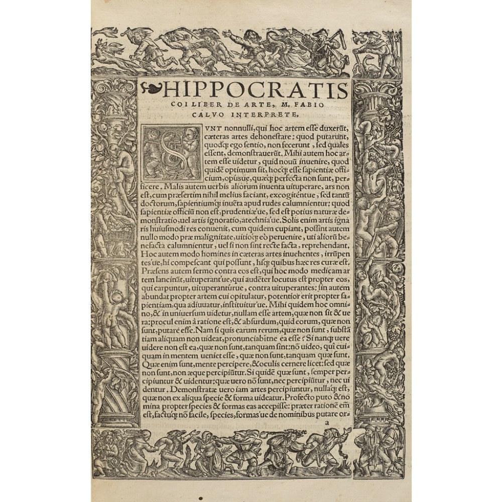 Lot 74 - HIPPOCRATES HIPPOCRATIS COI MEDICORUM OMNIUM LONGE PRINCIPIS, OPERA