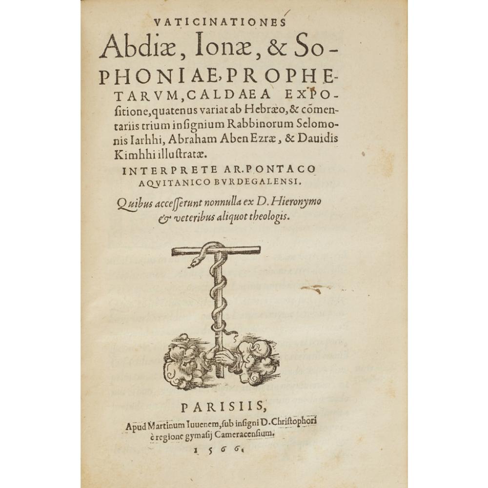 QIMHI DAWID BEN YOSEF BEN YIZHAQ IBNVATICINATIONES ABDIAE, JONAE ET SOPHONIAE PROPHETARUM CALDAEA