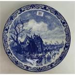 Dutch Delft wall plaque: Original Blauiu