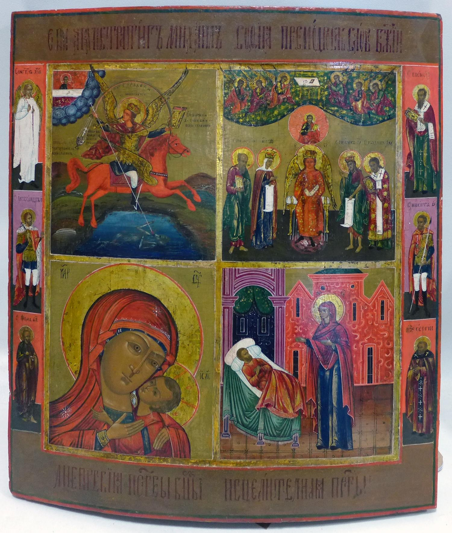 Lot 7 - A large quadripartite Russian icon depicting the Archangel Michael, St Sophia the Wisdom of God, the