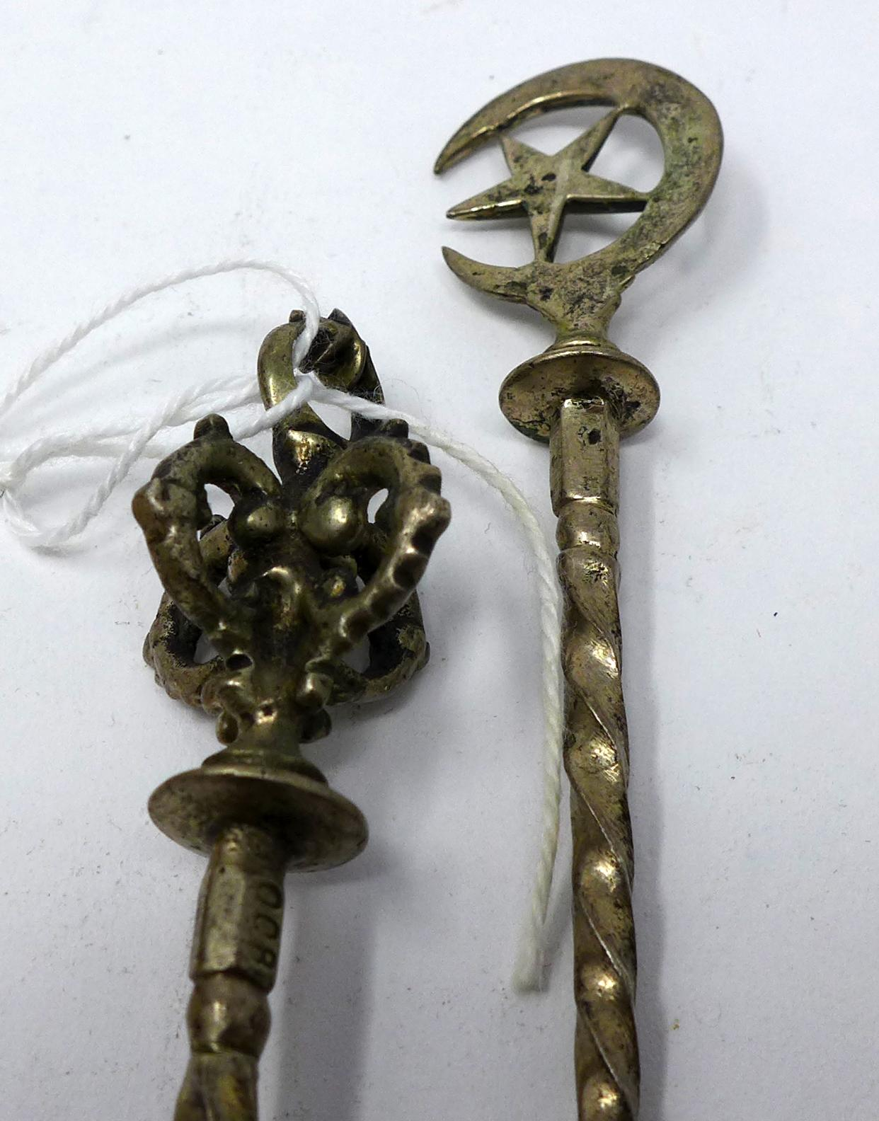 Lot 15 - Two Middle Eastern 800 silver coin spoons, with twisted stems and crescent moon and star finial