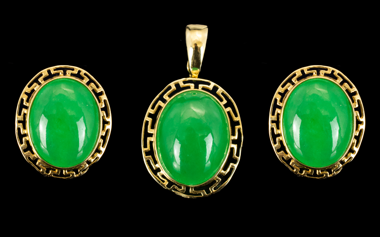 Lot 20 - 14ct Gold Jadeite Set Pendant Drop and M