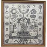 A printed silk scarf decorated entirely with Masonic symbols, various orders and degrees, 80 x 76cm,