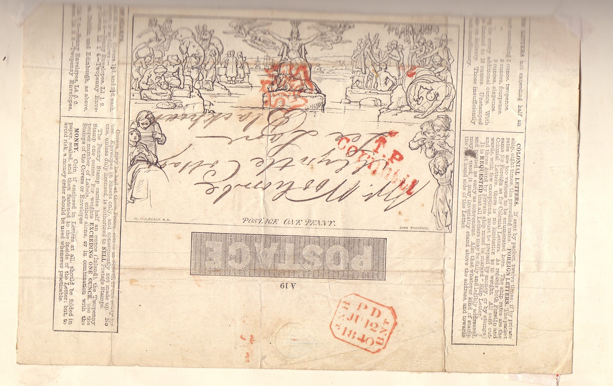 STAMPS : IMPERIAL Album 1897 edition, - Image 4 of 7