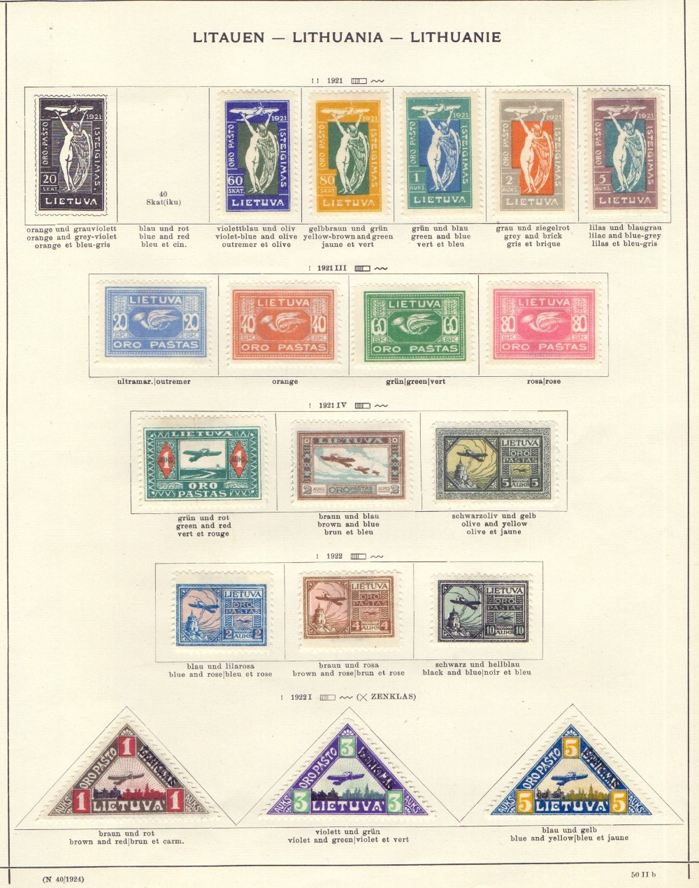 Lot 12 - STAMPS : BALTIC STATES, mint & used collection on printed album pages with many useful sets etc.
