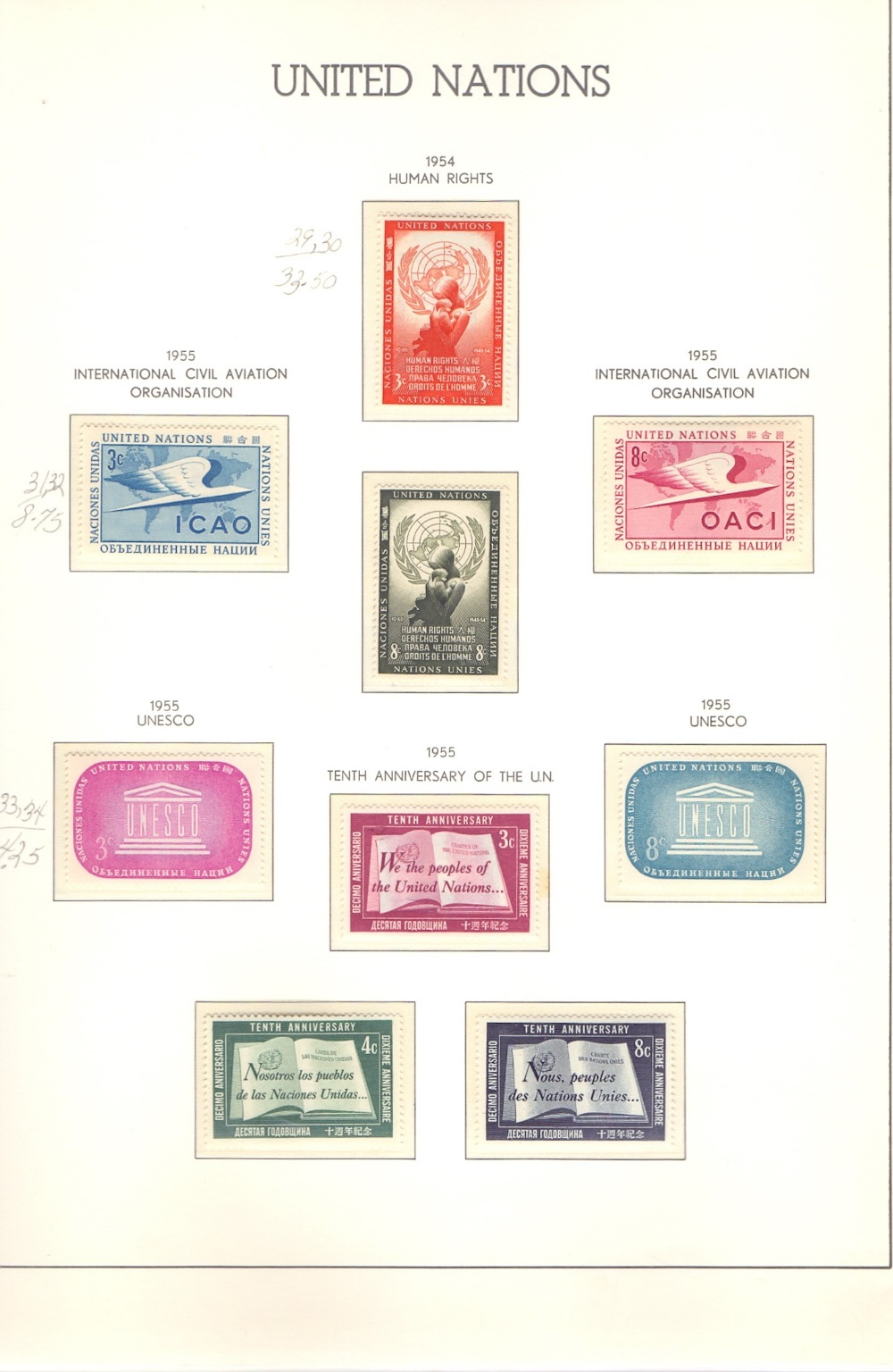 Lot 14 - STAMPS : UNITED NATIONS,