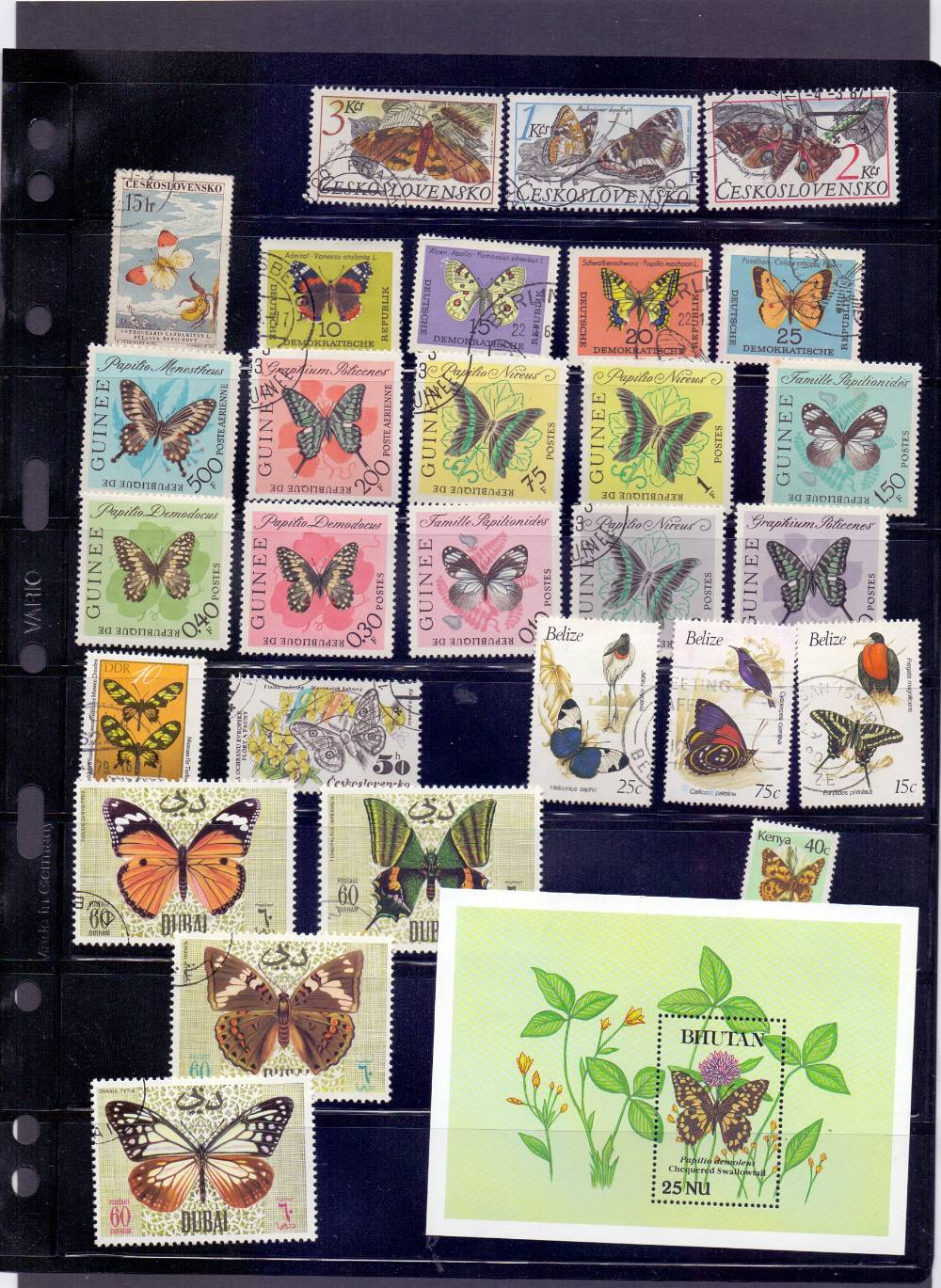 Lot 57 - STAMPS : BUTTERFLIES,