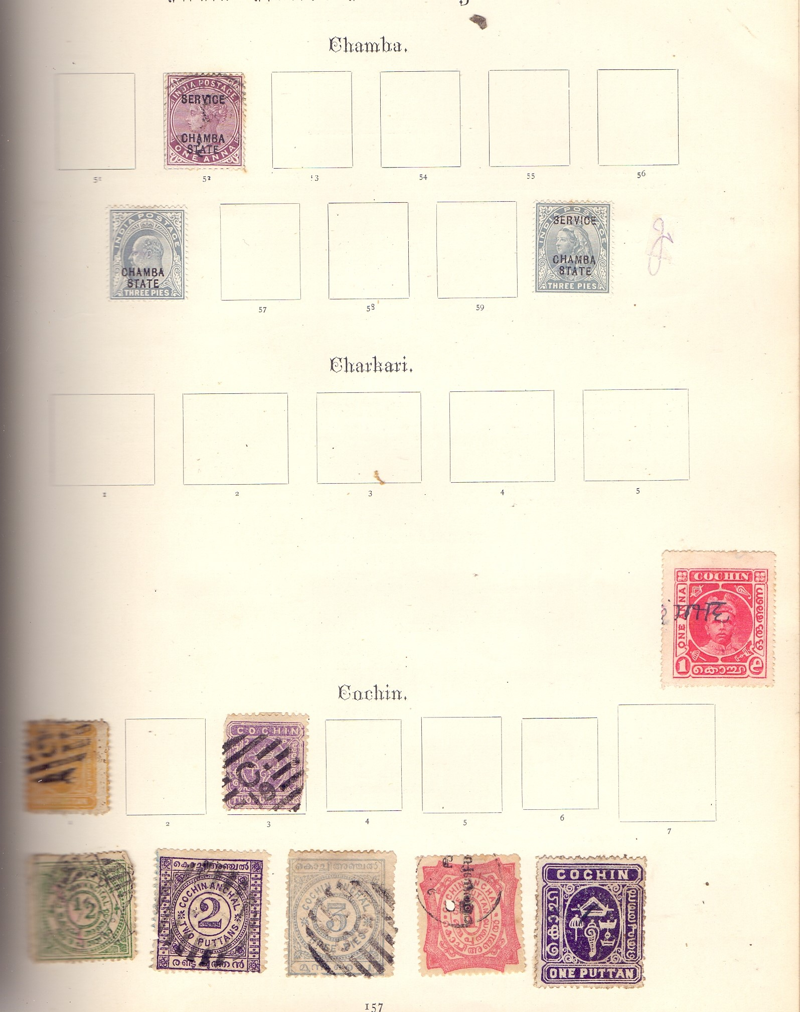 STAMPS : IMPERIAL Album 1897 edition, - Image 6 of 7
