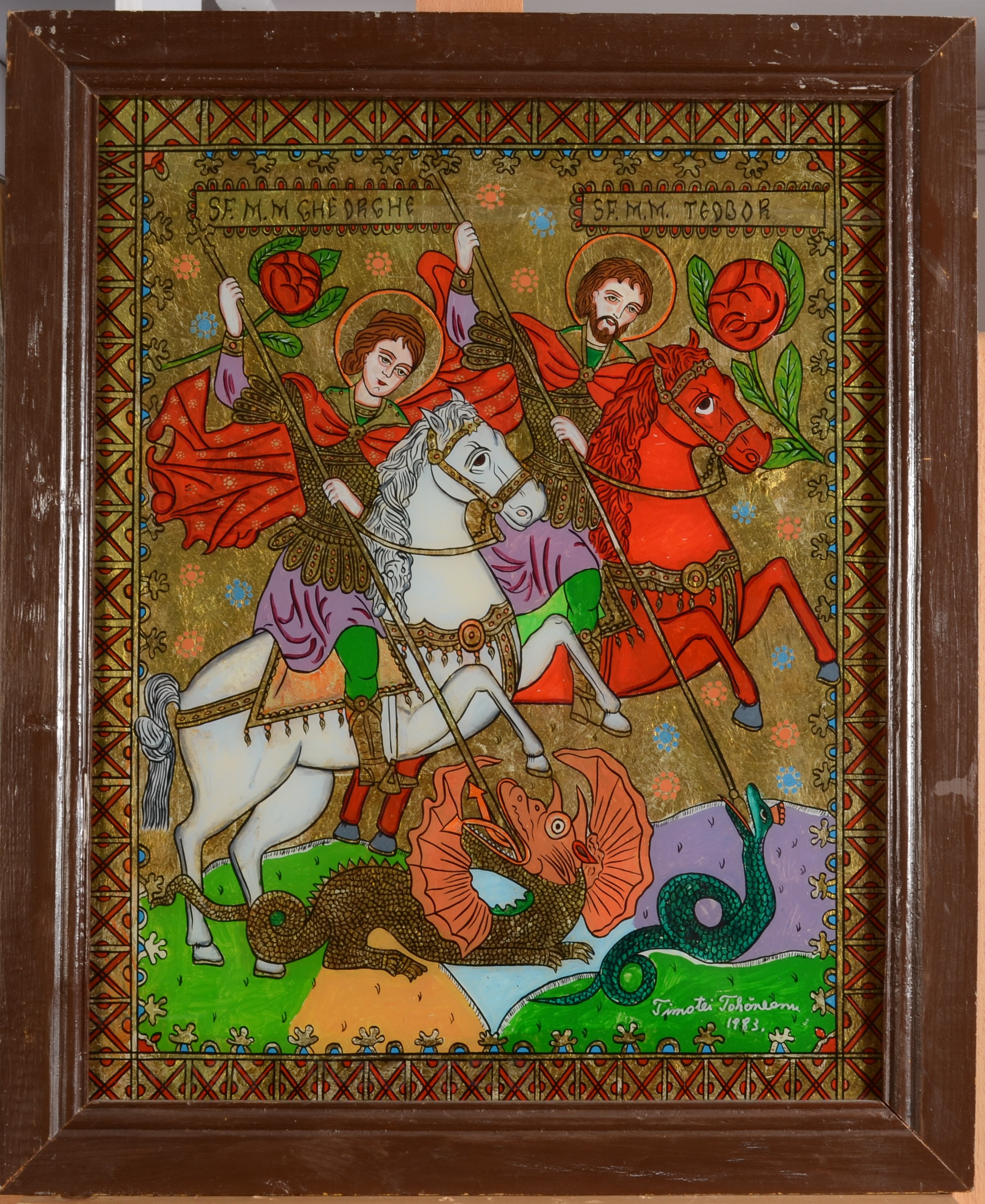 Lot 27 - FATHER TIMOTEI TOHANEANU Saint George and Theodor Painting on glass Signed and dated Certificate