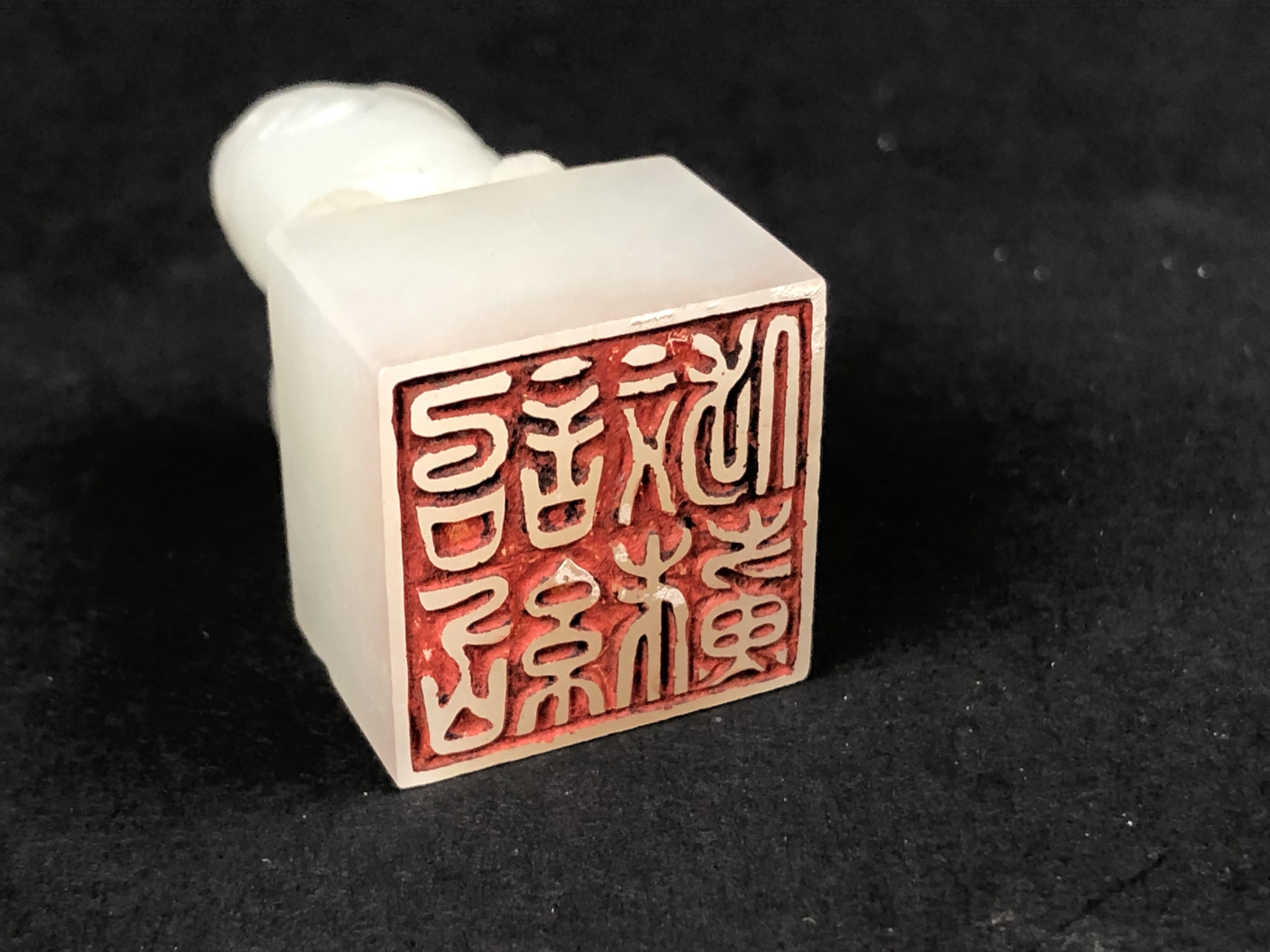 CHINE. Seau en pierre dure. Inscription : Yi Zhao Fang Su (ce qui peut signifier : [...]