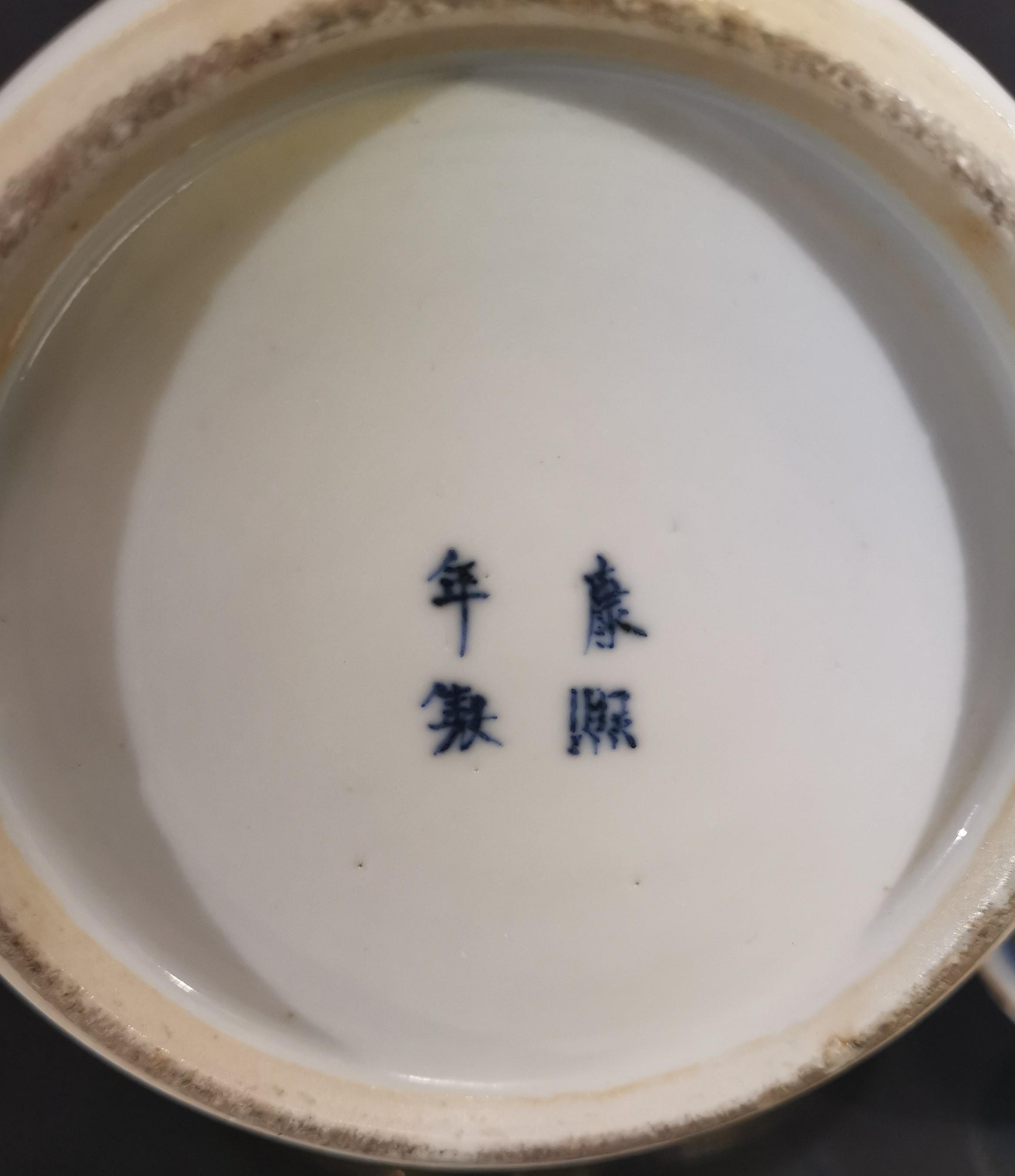 Vase couvert en porcelaine famille rose et bleu blanc Chine, fin du XIXème siècle [...] - Image 5 of 5
