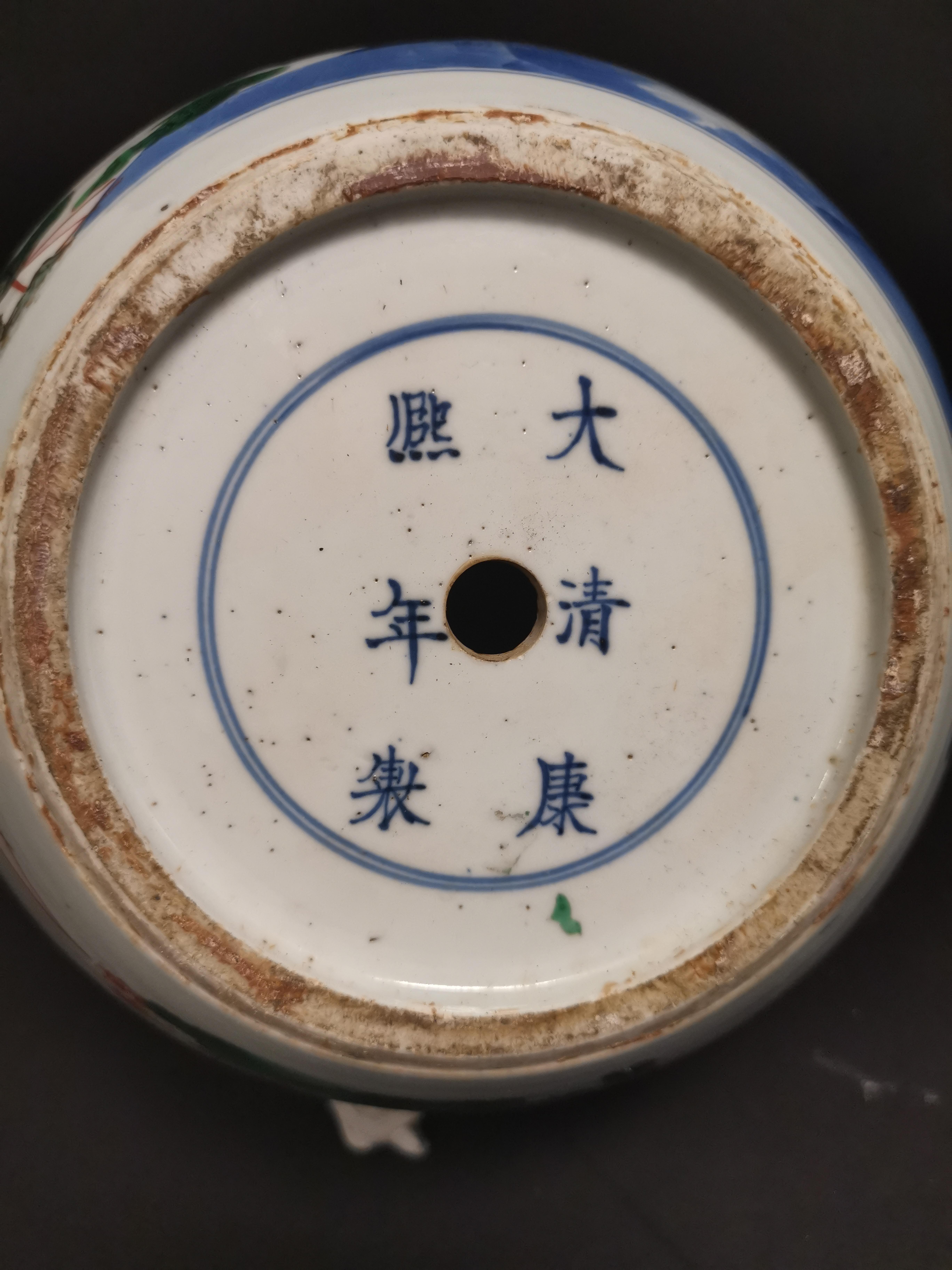 Paire de vases en porcelaine Wucai Chine, XIXème siècle La panse globulaire, à [...] - Image 5 of 6