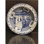 Plat en porcelaine bleu blanc Chine, XIXème siècle Circulaire, à décor central de [...]