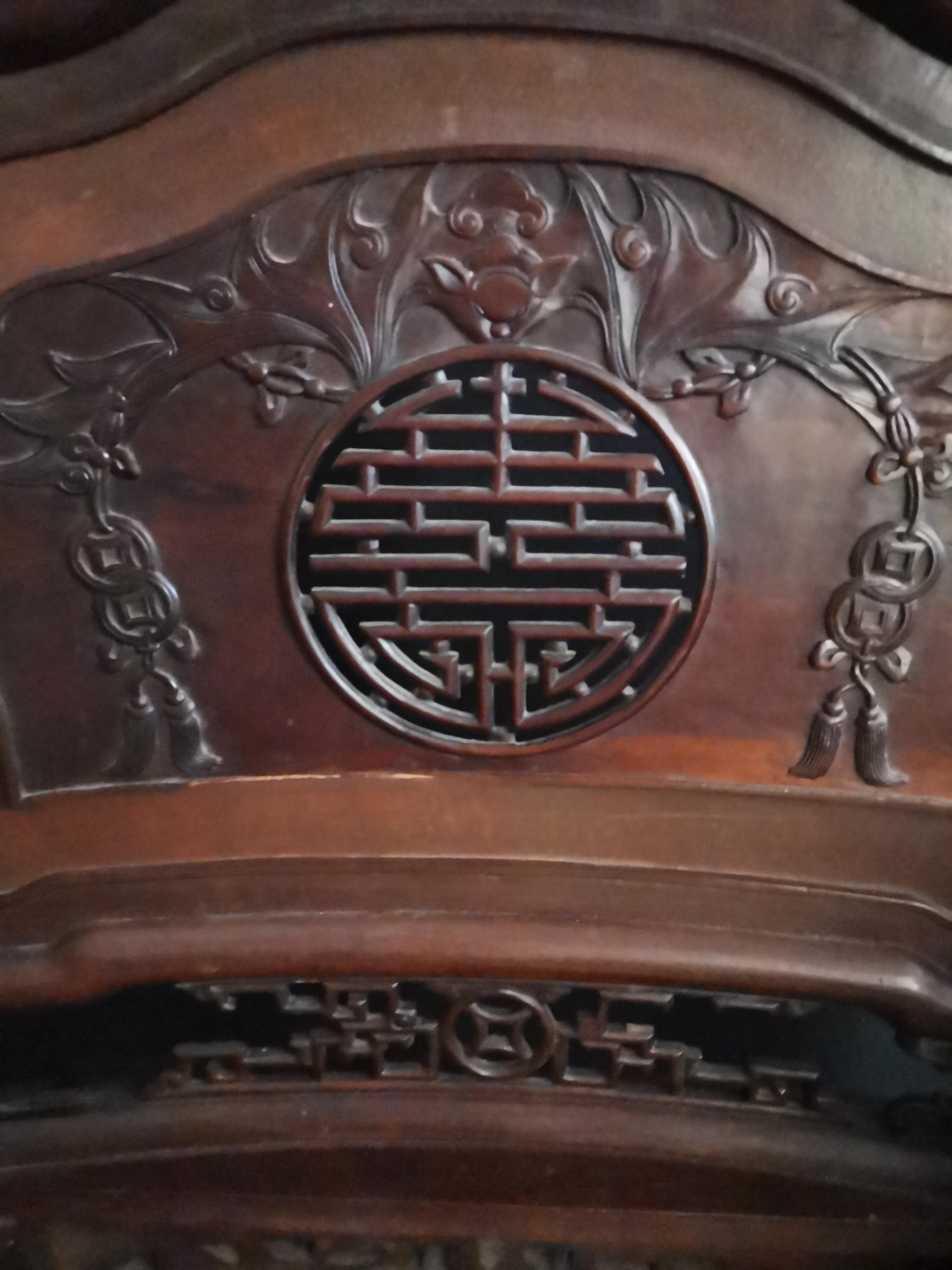 CHINE ou INDOCHINE. Paire de fauteuils à dossier mouvementé, à décor sculpté de [...] - Image 3 of 3