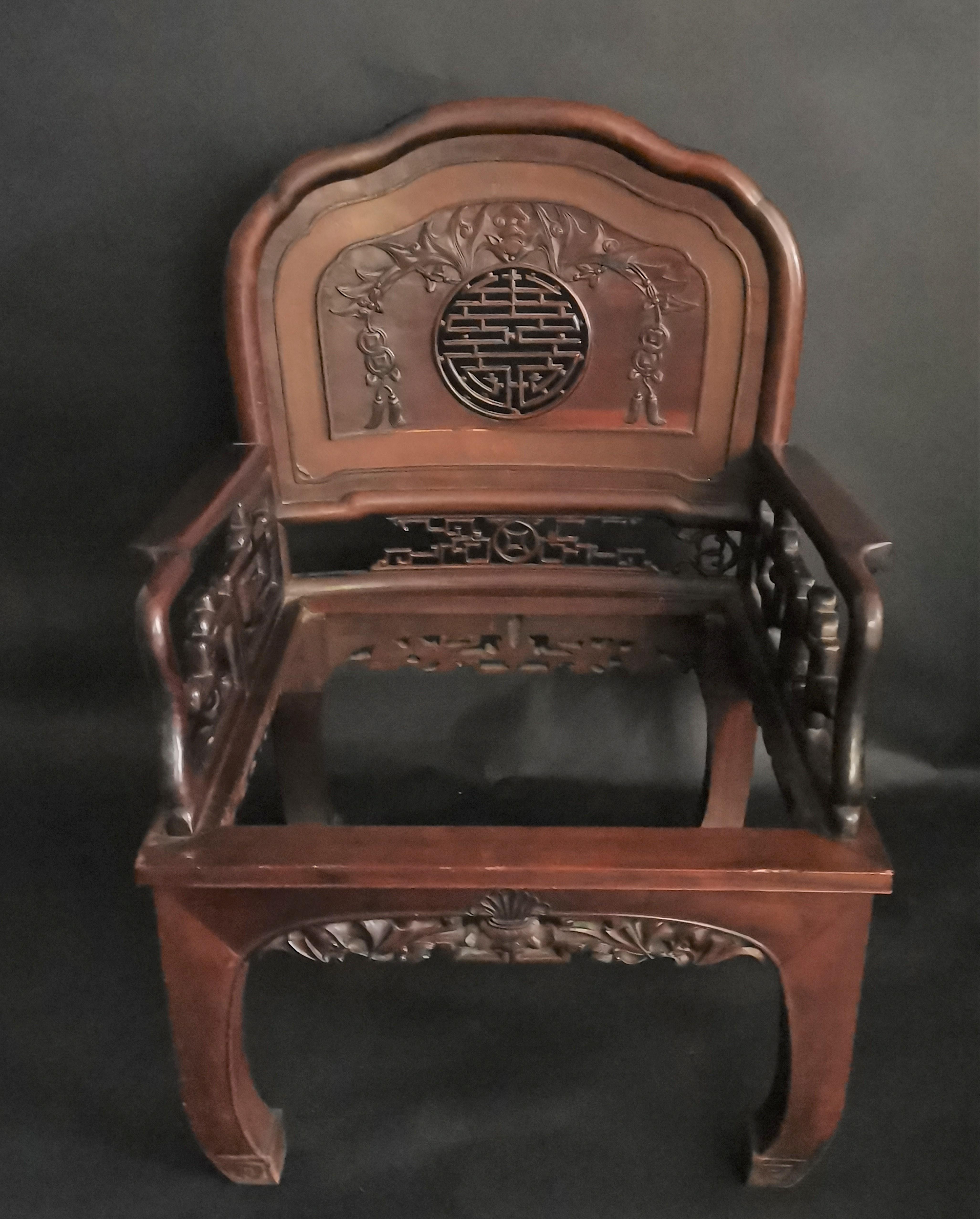 CHINE ou INDOCHINE. Paire de fauteuils à dossier mouvementé, à décor sculpté de [...] - Image 2 of 3