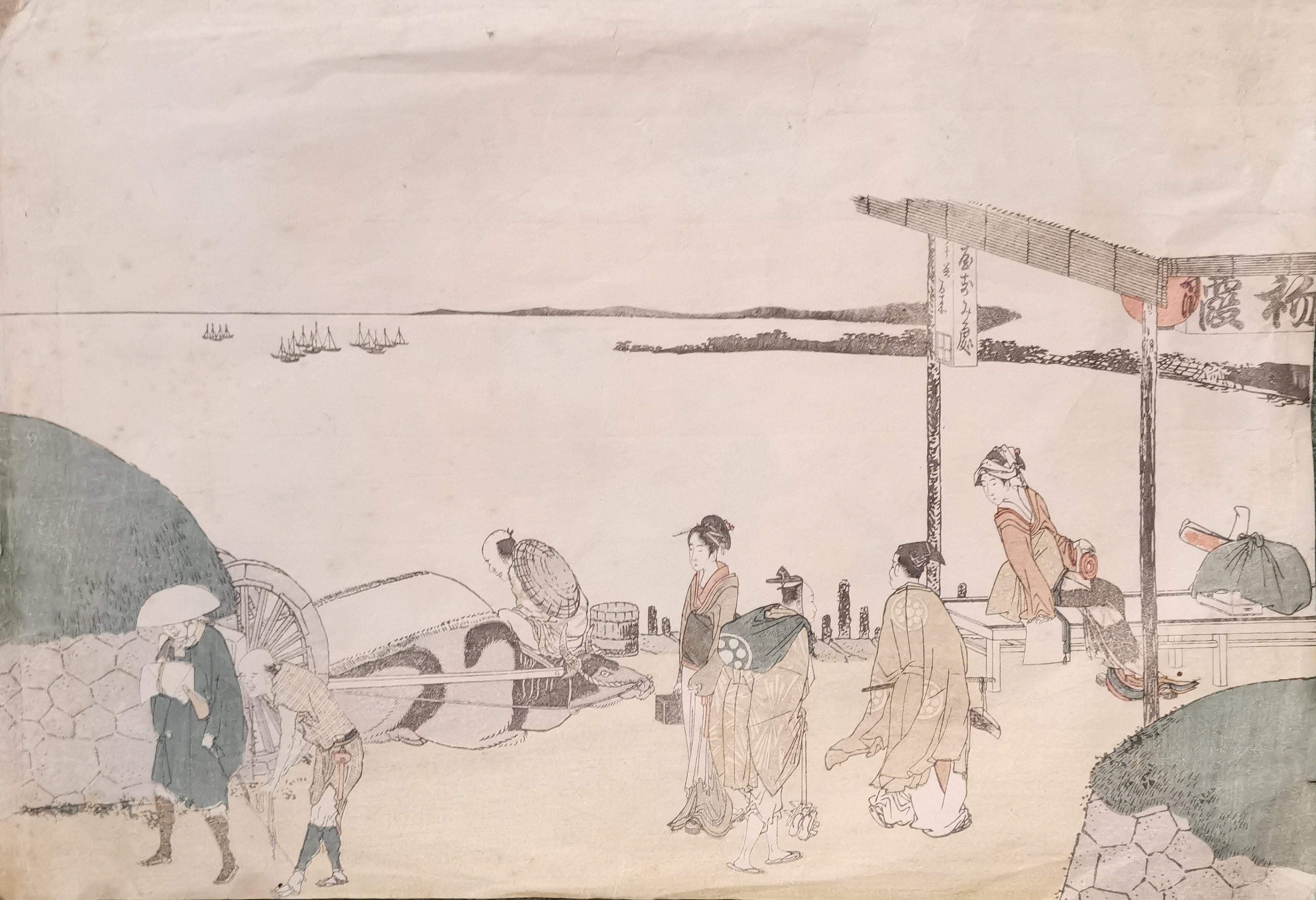 JAPON. Deux estampes, une représentant une scène de port et une à sujet d'une [...] - Image 2 of 3