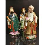 Trois statuettes d'immortels en porcelaine polychrome Chine, XXème siècle [...]