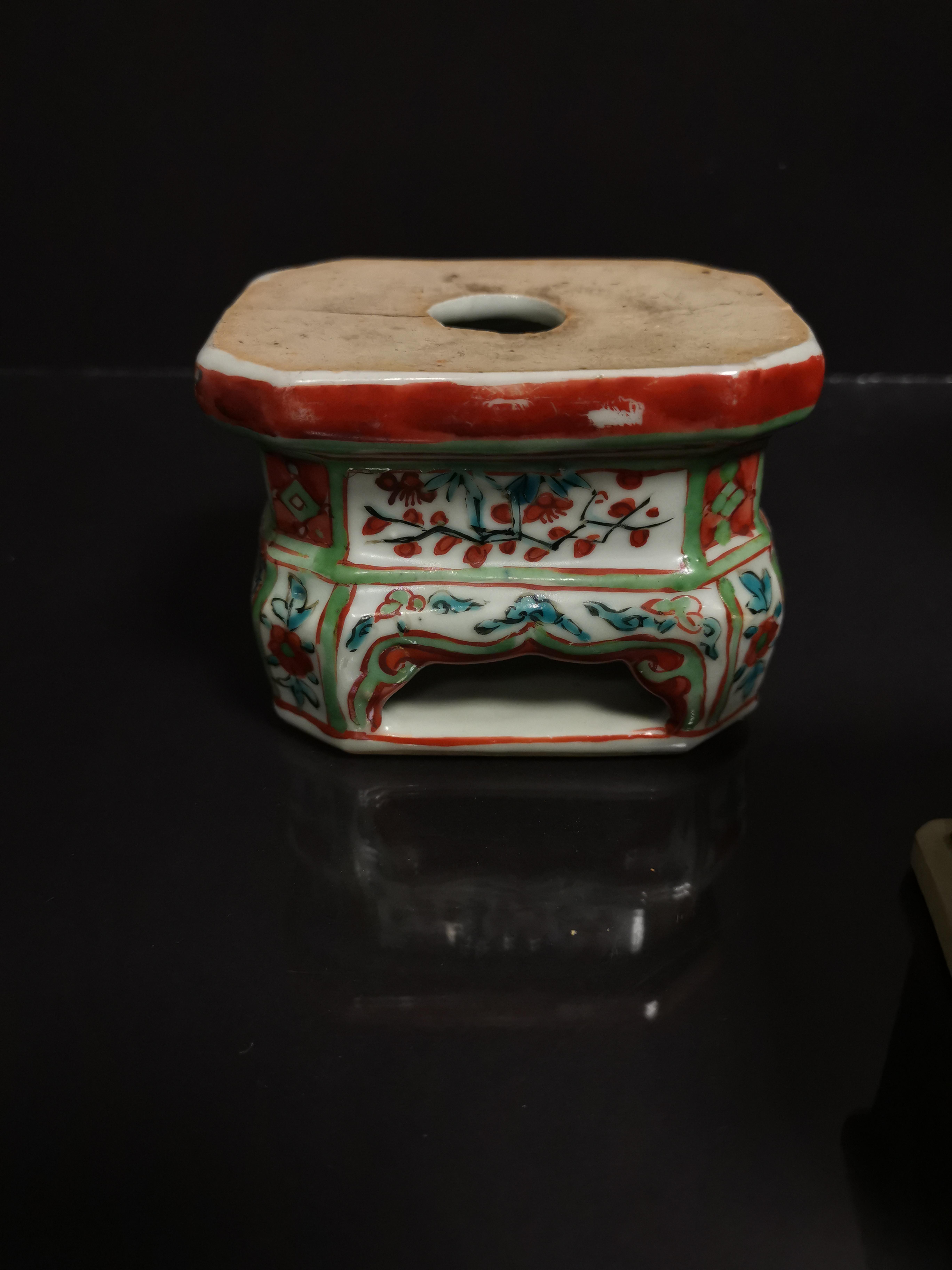 Lot de neuf socles en grès émaillé, Chine, époque Kangxi, XVIIIème et XIXème [...] - Image 3 of 8