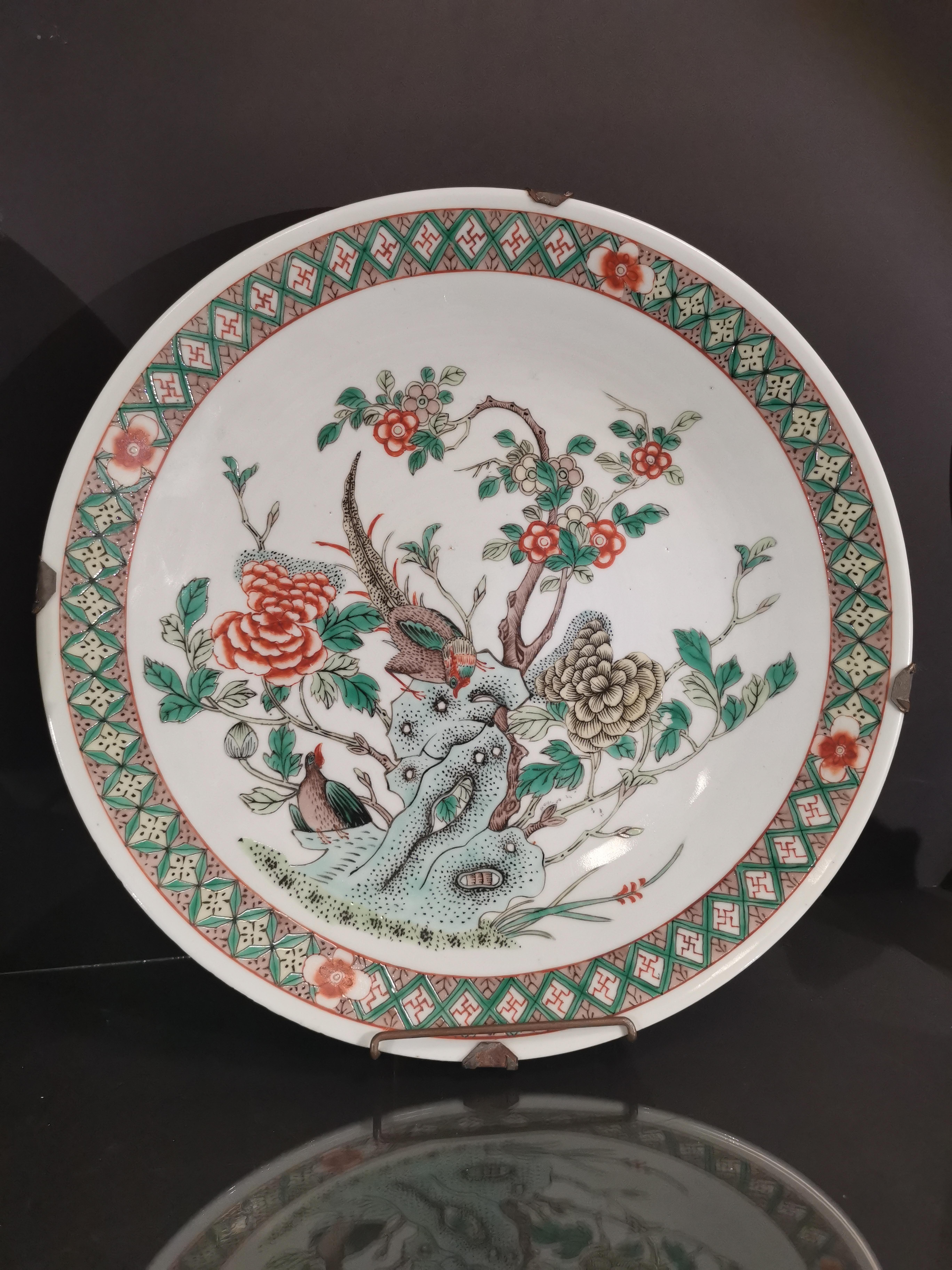 Paire de plats en porcelaine famille verte. Chine, fin du XIXème siècle, début du [...] - Image 3 of 3