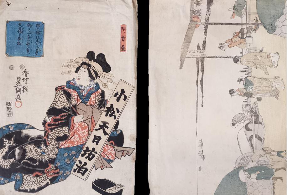 JAPON. Deux estampes, une représentant une scène de port et une à sujet d'une [...]