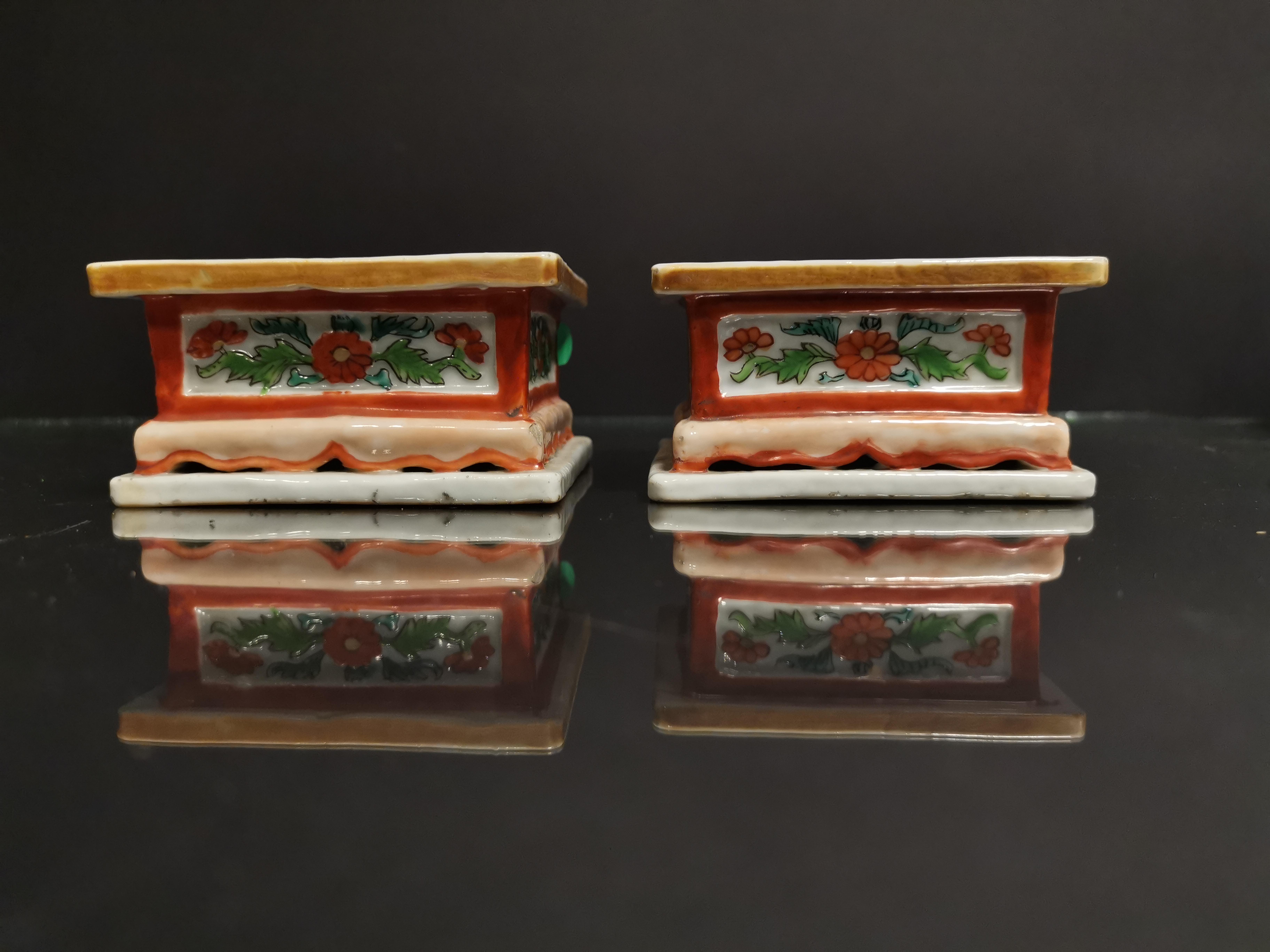 Lot de neuf socles en grès émaillé, Chine, époque Kangxi, XVIIIème et XIXème [...] - Image 8 of 8