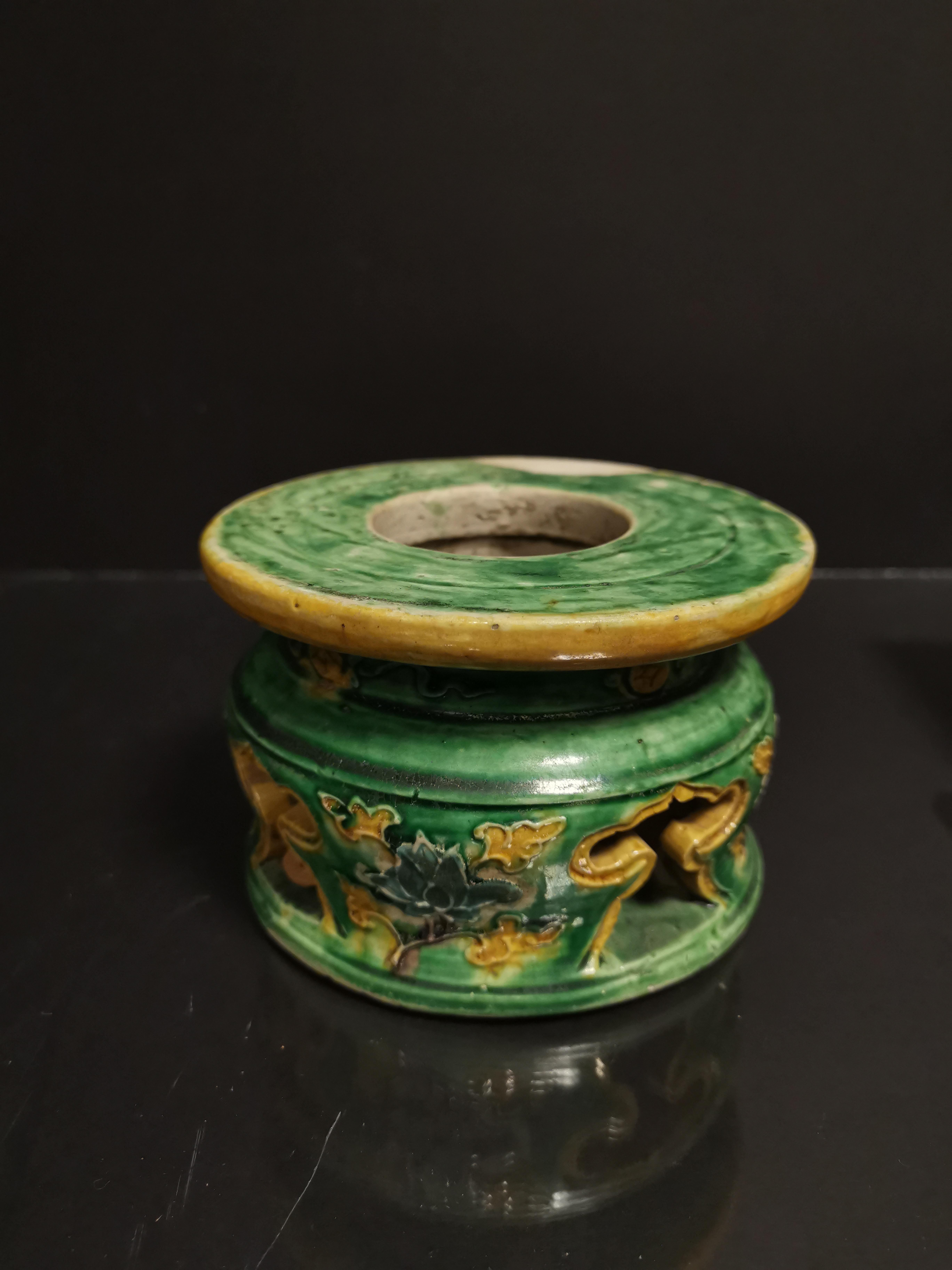 Lot de neuf socles en grès émaillé, Chine, époque Kangxi, XVIIIème et XIXème [...] - Image 6 of 8