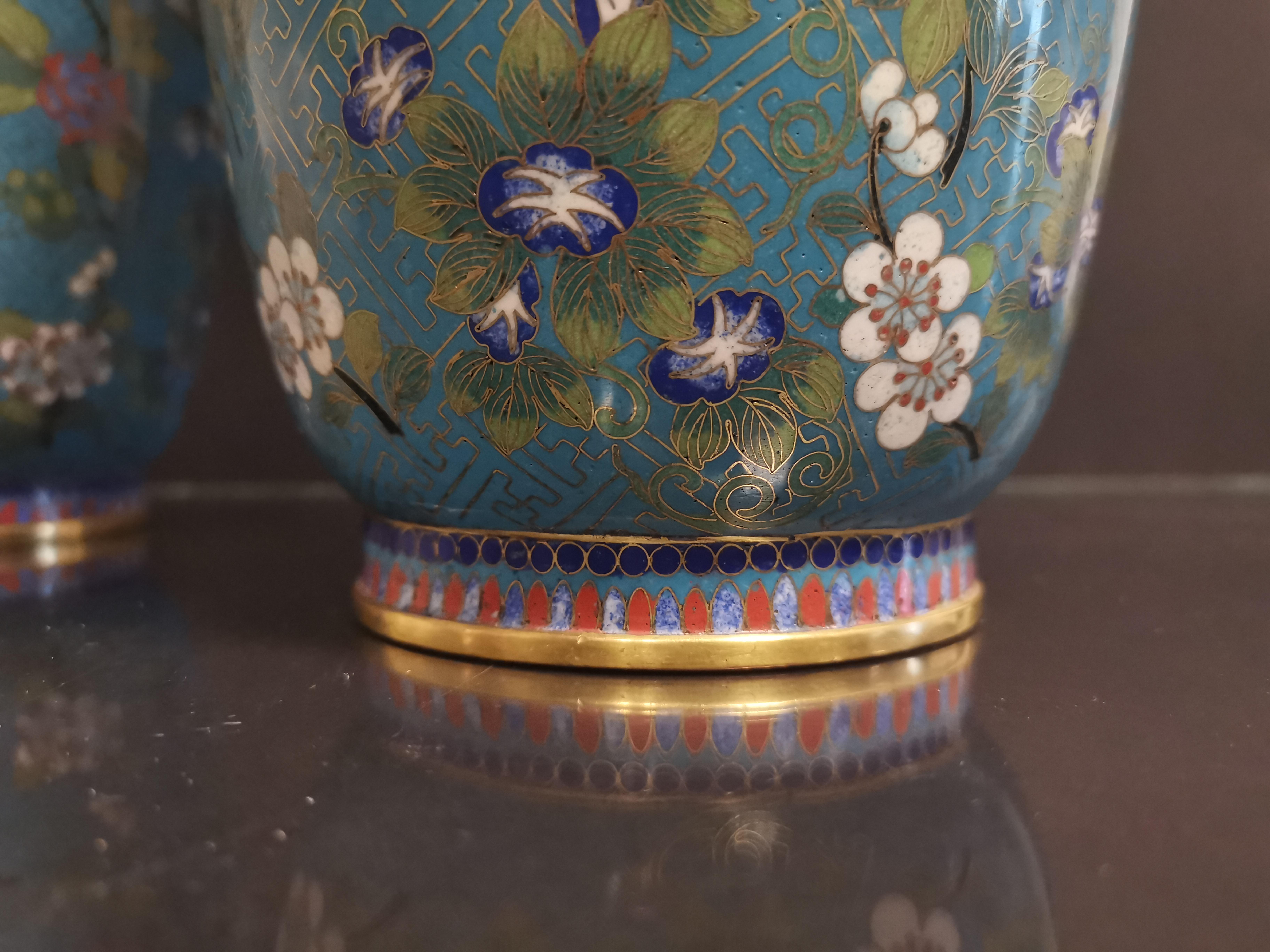 Paire de vases en bronze doré et émaux cloisonnés Chine, début du XXème siècle [...] - Image 5 of 5