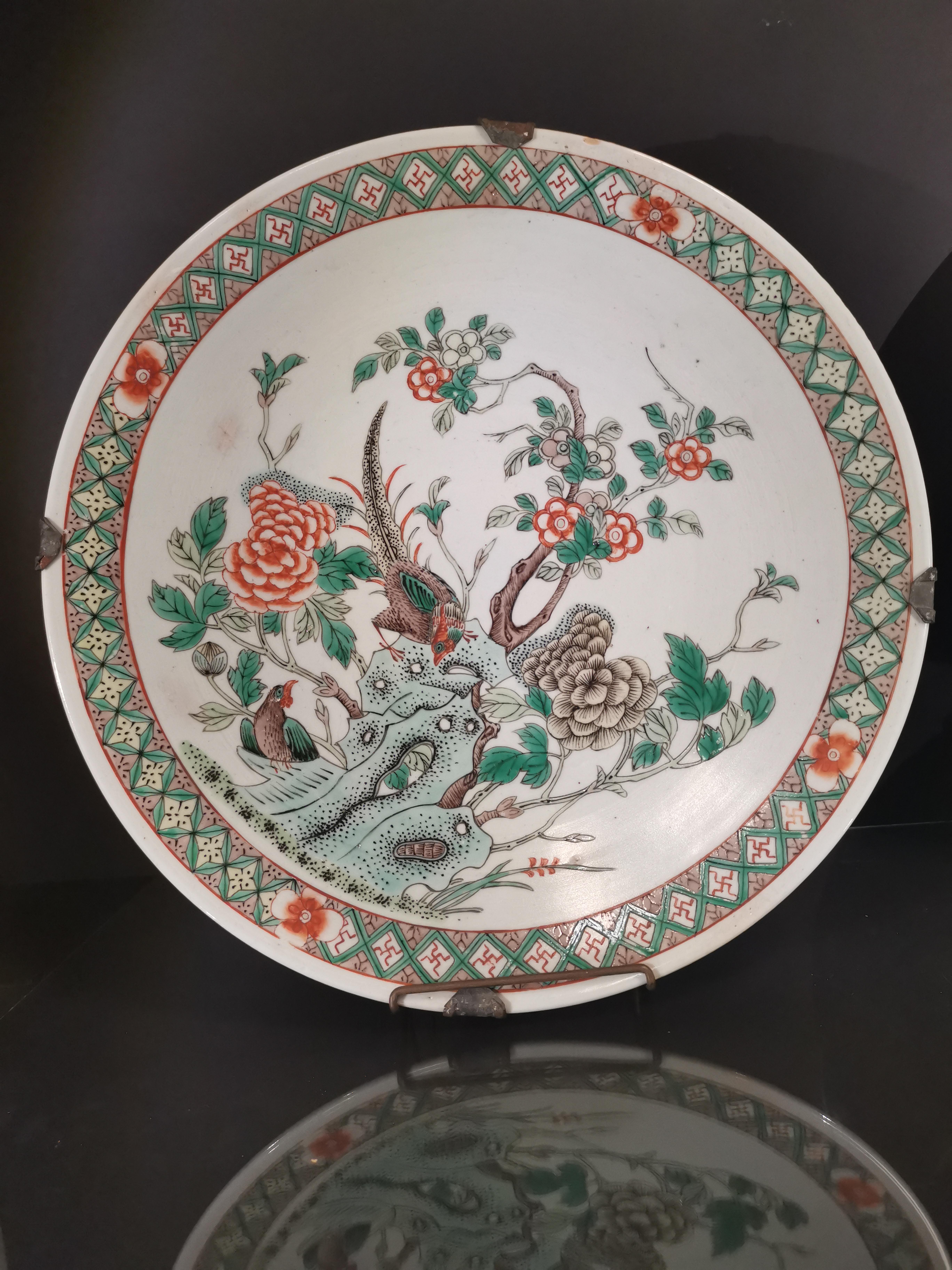 Paire de plats en porcelaine famille verte. Chine, fin du XIXème siècle, début du [...] - Image 2 of 3