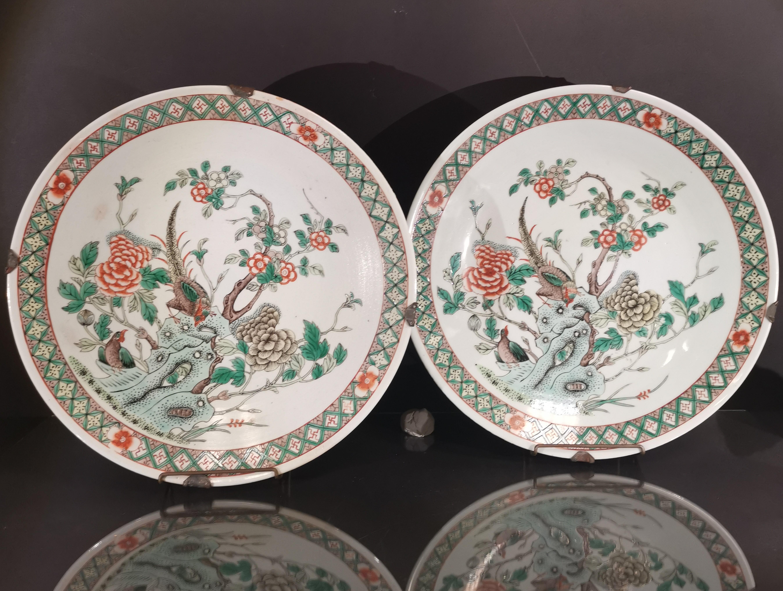 Paire de plats en porcelaine famille verte. Chine, fin du XIXème siècle, début du [...]