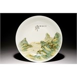 A Chinese qianjiang cai landscape dish, 19/20th C. Dia.: 31 cm - H.: 6 cm Condition reports and high