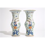 A pair of Chinese famille rose yenyen vases with pheasants, 19th C. H.: 37 cm Condition reports