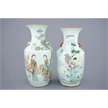 Two Chinese famille rose and qianjiang cai vases, 19/20th C. H.: 43,5 (the tallest) Condition