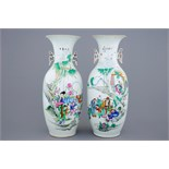 Two Chinese famille rose vases with figures and playing children, 19/20th C. H.: 58 cm Condition