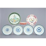 A varied lot of Chinese porcelain, 18/19th C. Dia.: 29 cm (the dish) Dim.: 18,5 x 14,5 x 6 cm (the