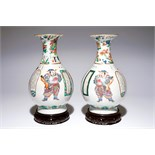 """A pair of Chinese famille rose """"Wu Shuang Pu"""" vases, 19th C. H.: 34 cm Condition reports and high"""