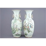 Two Chinese famille rose vases with ladies in a garden, 19/20th C. H.: 58 cm Condition reports and